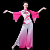 Yangge costume 2019 New National Dance Costume waist drum costume umbrella fan dancer female adult Classical Dance Costume