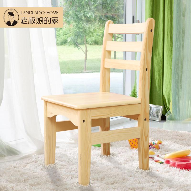 田园长椅子