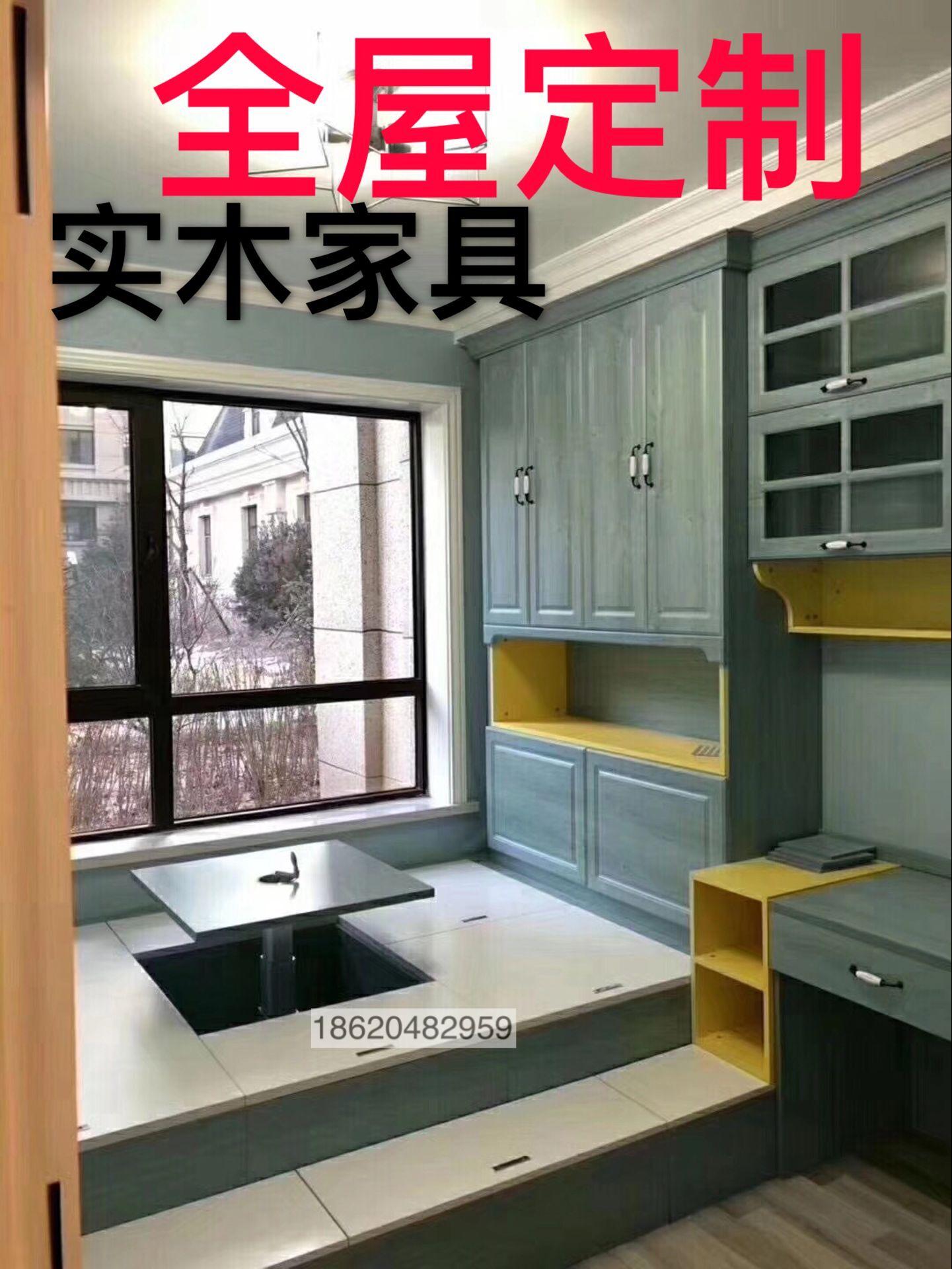 广州定制家具
