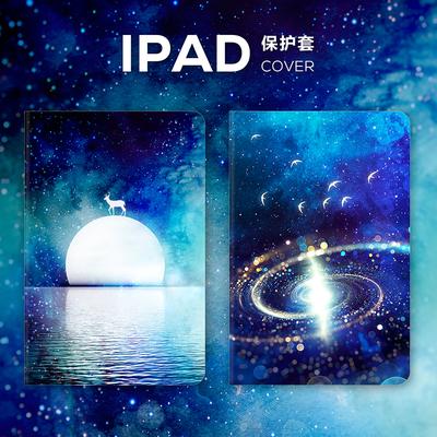 原创星空iPadAir3保护套112.9寸Pro9.7 10.5皮套mini54壳休眠超薄