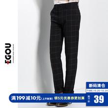 Egou秋冬季男士西裤修身款韩版格子网格直筒裤子青年男士长裤潮