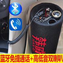 车载音响改装插卡蓝牙音箱12v24v寸汽车低音炮重低音喇叭10顶丰