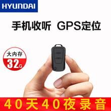 现代车匙窃听风云录音笔超长专业高清微型远程取证器迷你机防隐形