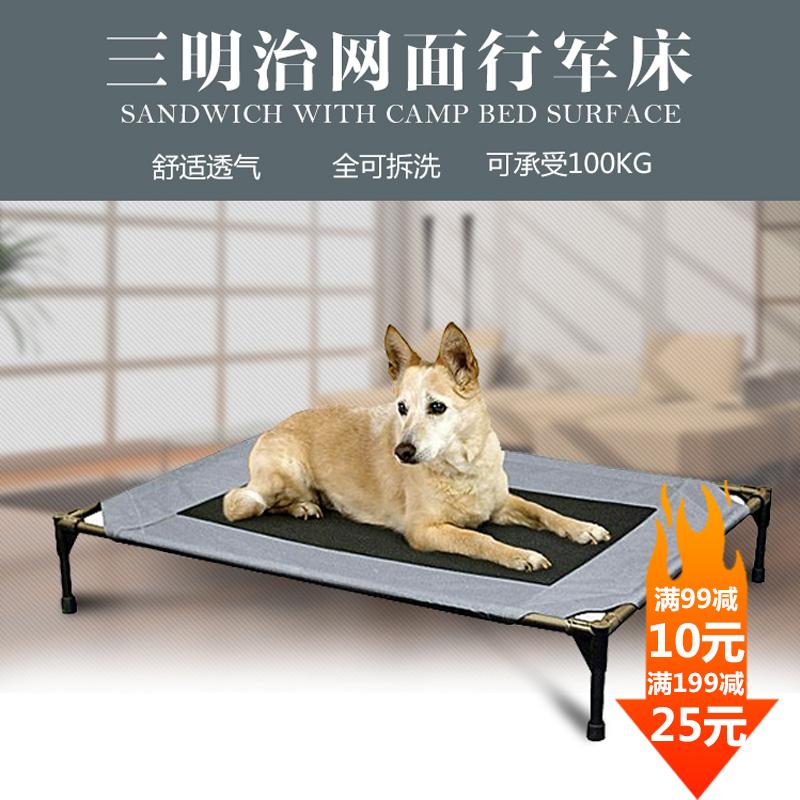 狗狗床宠物床秋冬