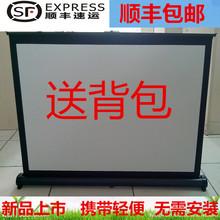 携帯用ポータブル引き抜き投影スクリーン2030.56.50インチビジネステーブルシンプルなポータブルプロジェクタースクリーン