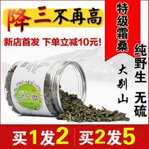 丁香桂花茶公丁香去口臭组合花茶正品除口臭配桂花渭泡茶水喝
