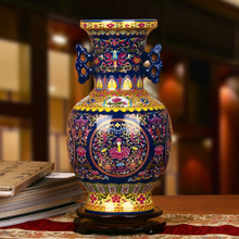 Jingdezhen Ceramics High-grade Crystal Glaze Blue Two-eared Twig Lotus Vase Simple Modern Chinese Home Decoration