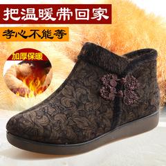 中高帮女鞋