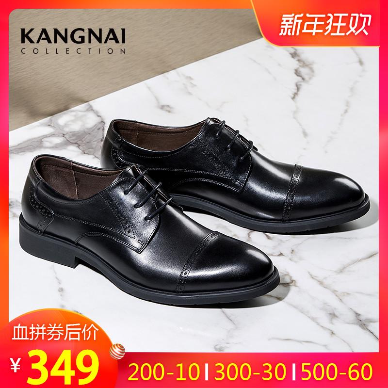 康奈精选男鞋 春季新款商务正装皮鞋单鞋2160401英伦系带雕花鞋子