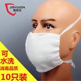 Респираторы от газа и ядовитого дыма  Артикул 40963583523