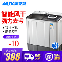 单桶小型家用宿舍婴儿童宝宝半自动带甩4.5KG威力波轮迷你洗衣机