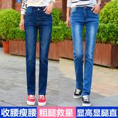 胖mm显瘦黑色长裤 200斤加绒加厚冬季 牛仔裤 女宽松直筒裤 高腰大码