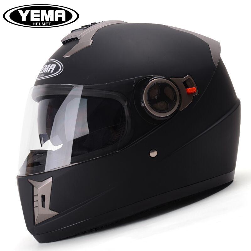 Шлемы мотоциклетные Артикул 521126213783