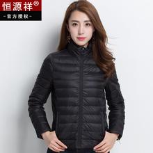 恒源祥显瘦短款羽绒服女士冬装新款韩版纯色轻薄保暖棉服羽绒外套图片