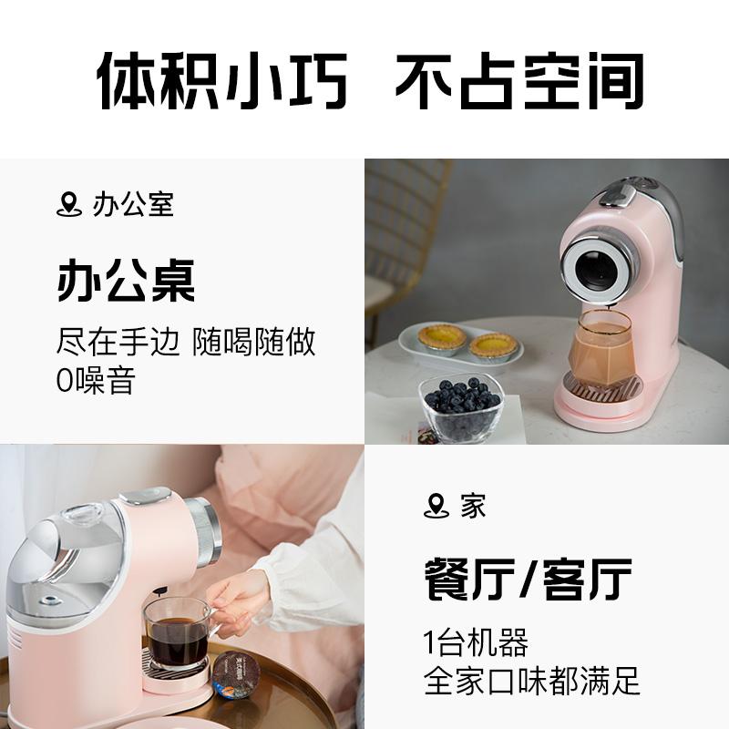 新品|九阳Onecup胶囊咖啡机家用豆浆奶茶咖啡智能饮品机K1P