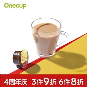 【港式奶茶】Onecup胶囊咖啡机 原叶萃取港式奶茶 10杯装