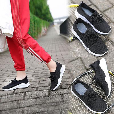 2018春夏季新款男女同款平底百搭小红鞋学生跑步鞋情侣鞋休闲女鞋