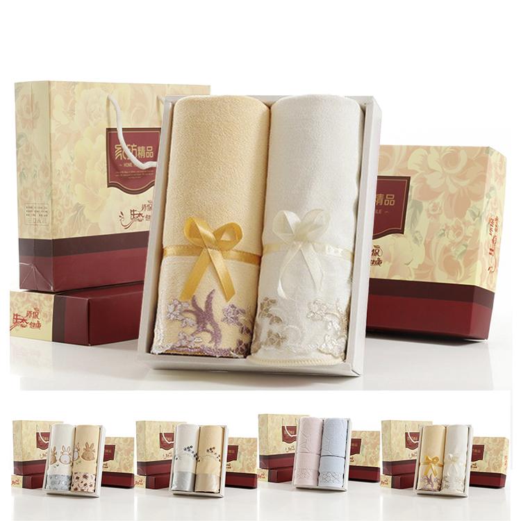 towel gift set / wholesale 2 loaded / Group wedding wedding gift birthday birthday