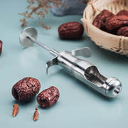 Go to the jujube nuclear artifact 304 stainless steel new to jujube nuclear core to nuclear multi-function household coring tools
