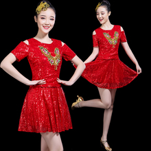 New Modern Dance Dress, Short Skirt, Jazz Dance Costume, Square Dance Opening Dance Costume, Adult Women