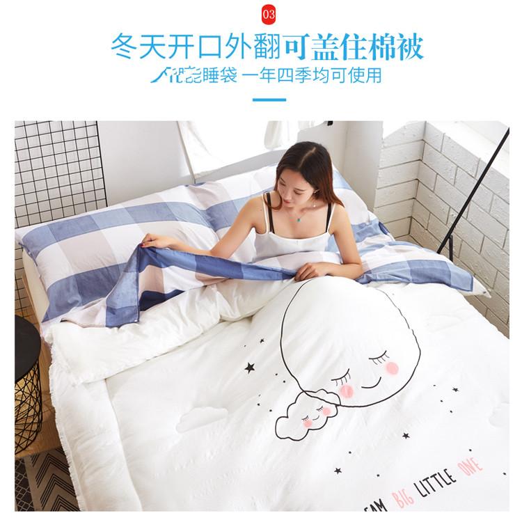 酒店固定隔脏睡袋宾馆双人防尘棉被套便携式旅游防脏床单卧铺车箱