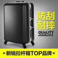 蒙特布朗铝框拉杆箱万向轮男女行李箱旅行皮箱登机密码箱子20寸24