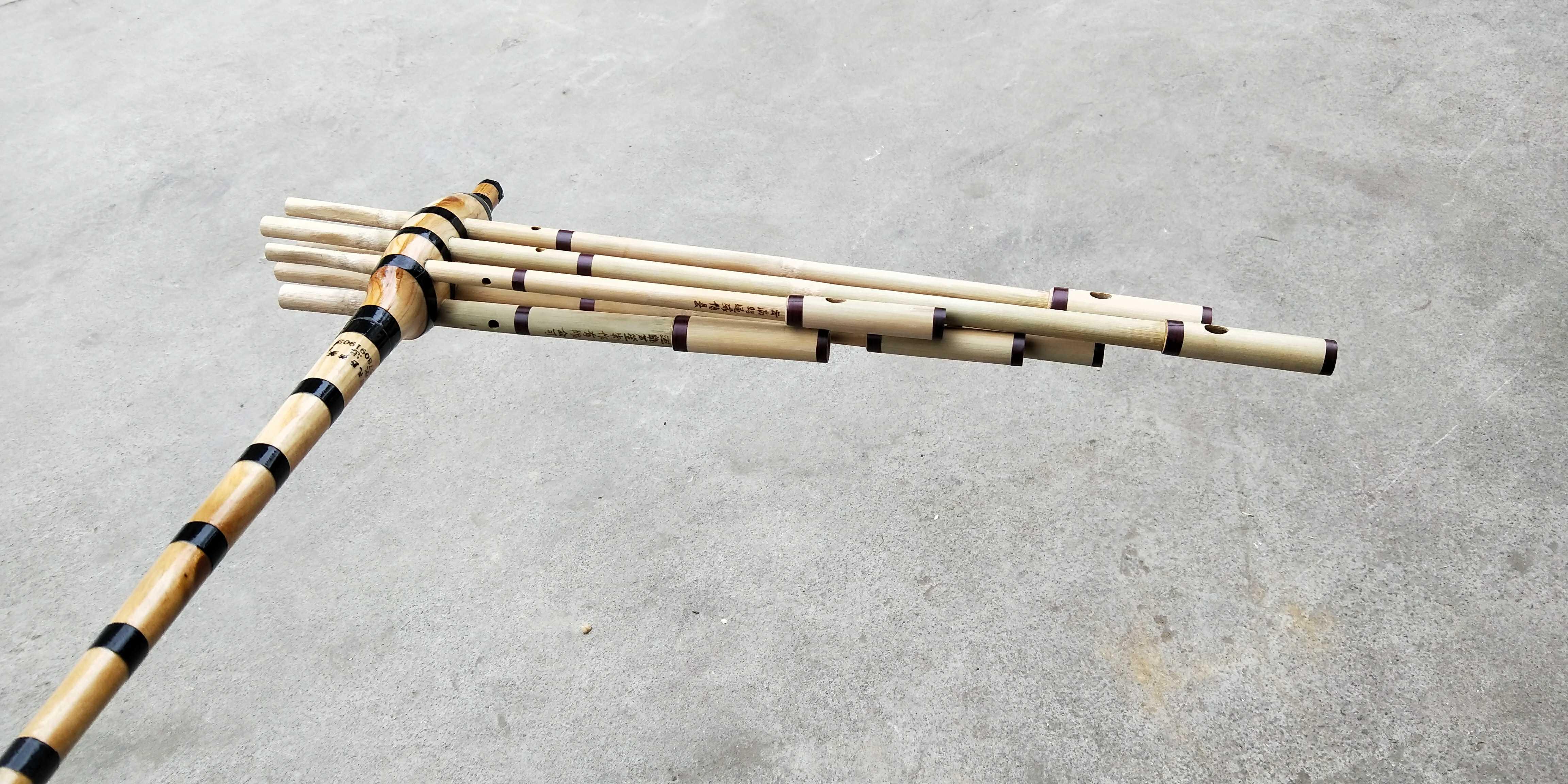 Китайский язычковый инструмент Лушэн Артикул 576780615387