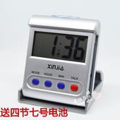 包邮促销语音报时表盲人表语音讲话表电子表便携式老人表报时钟表