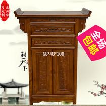 立柜观音神台财神佛堂108佛龛供台现代简约家用带门菩萨