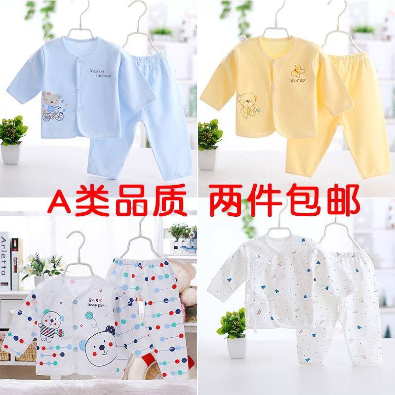 新生儿系带套装