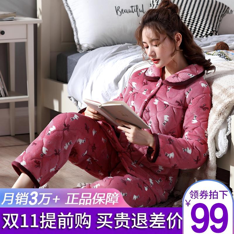 睡衣女冬季珊瑚绒三层夹棉中老年人加厚秋冬天棉袄保暖家居服套装
