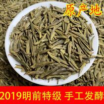 特级浓香型500g新茶黄牙茶叶礼盒装黄茶袋装散装2018安徽霍山黄芽