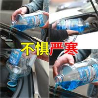 汽车玻璃水雨刮水四季通用夏季强力去污冬季防冻型整箱批发雨刷液