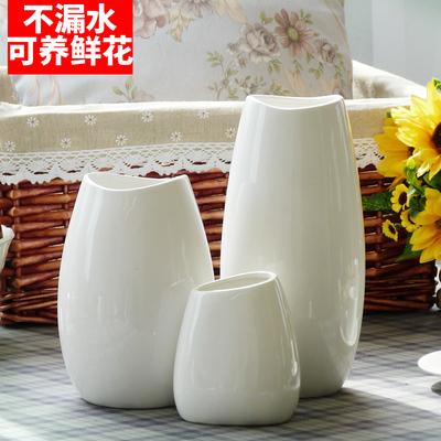 景德镇陶瓷 现代简约白色花瓶小号 客厅干花插花器餐桌装饰品摆件