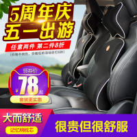 Karui memory cotton car lumbar car headrest lumbar cushion suit seat cushion four seasons waist breathable backrest