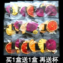 网红纯水果茶果干新鲜手工花果茶茶包袋装花茶组合柠檬片泡茶干片