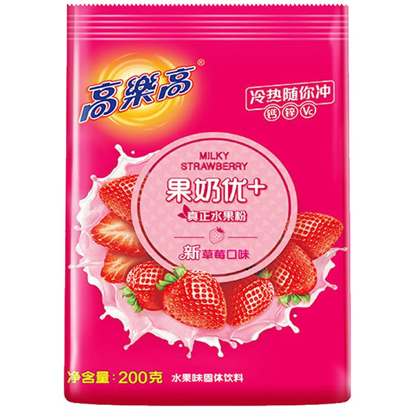 买2包邮高乐高果奶优草莓口味200g/袋 水果味早餐饮料粉速溶冲饮