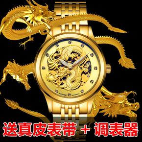 香港品牌正品手表时尚潮流全自动机械表镂空男表防水腕表龙表金表