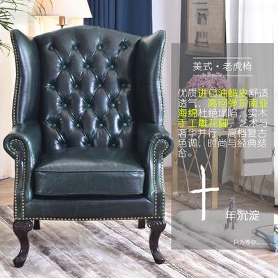 新古典油蜡皮老虎椅美式乡村书房客厅头层牛皮单人沙发酒店高背椅
