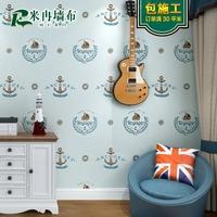 米冉 地中海卧室无缝刺绣男孩女孩房墙布 卧室帆船青年房壁布