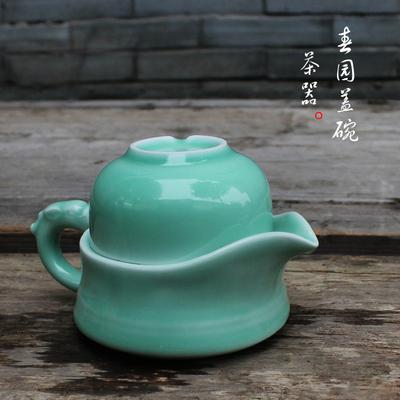 瓯江龙泉青瓷盖碗茶具便携旅行装春园茶壶茶杯一壶一杯套装