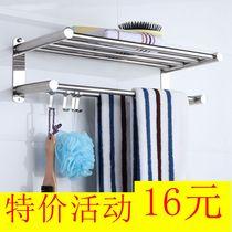 304不锈钢毛巾架双层浴室置物架卫生间酒店宾馆浴巾架壁挂免打孔