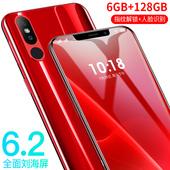 米语 8X全新刘海屏4G智能手机安卓学生游戏全面屏电信全网通正品