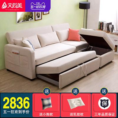 艾尚美沙發床多功能現代簡約小戶型客廳折疊儲物乳膠布藝兩用可變哪里便宜