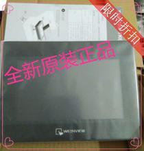 新品威伦触摸屏TK6070IPTK6071IQTK6071IPMT6103IP原装正品