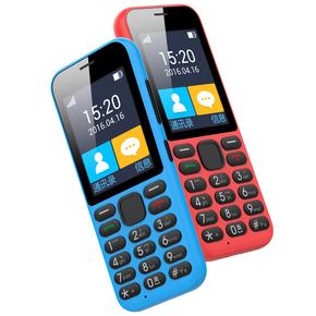 小米生态链老人手机21KE C1老人机超长待机老年人手机大字大声