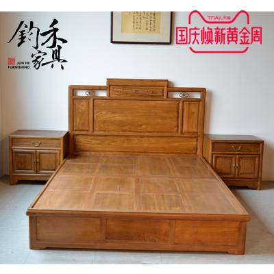 中式家具全实木床双人老榆木大床1.5米带床箱明清古典中式床仿古