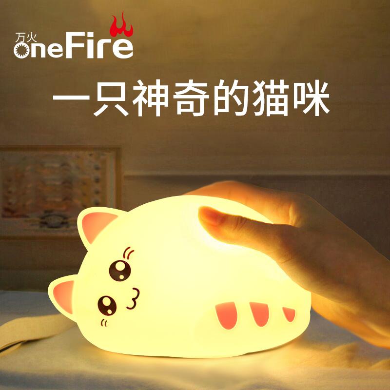 创意硅胶拍拍小夜灯充电池式款卧室床头用猫触摸感应可爱卡通台灯