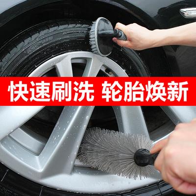 科尔奇洗车轮胎刷轮毂刷组合套装车用毛刷钢圈轮胎刷汽车清洁用品