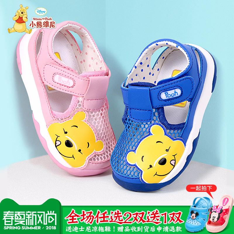 女宝宝鞋小熊维尼